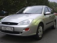 продам авто Ford Focus в хорошем состоянии 170000 руб серебристый металлик 2000 г, пробег 240000 км двигатель 1400. abs, сигнализация с автозапуском, , Нижний Тагил - Купить авто с пробегом