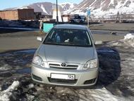 Норильск: Продаётся Toyota corolla Продаётся Toyota corolla 2004г.   Пробег 100 тыс. европейка, япония. Резина зима лето на литьё, установлена сигнализация с об