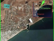 Норильск: 6 Гектаров земли в Крыму Организация продает 6 гектаров земли в Крыму целевого назначения под строительство Торгово-Гостиничного комплекса и заправки