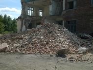 Продаю мусор строительный Продаю мусор строительный кирпич ломаный, штукатурка, цемент без железа и деревянных палок. Самовывоз с территории. Цена 50 , Барнаул - Строительные материалы