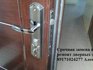 Новокуйбышевск: Срочная замена замков, личинок Возможно, Вам необходимо не сменить замок, а просто сменить комплект ключей, чтобы предотвратить доступ в квартиру или