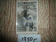 Новомосковск: продаю Шв, машинку Singer-1908г самовывоз из Тульской обл. открытки 1929-1960г книги