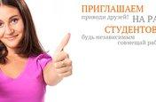 Няня в одинцово частные объявления форум сайт вакансий администрации города находки