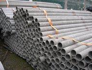 Труба хризотилцементная ду100 бнт Труба длиной 3, 95мет, вес-24кг. в Применяется вместо металлических или деревянных столбиков для забора, для устройс, Новосибирск - Разное