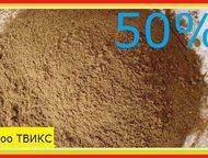 Новосибирск: Рыбная мука (Россия) Рыбная мука (Россия), В мешках по 40 кг. Чистая без примесей. (морская) Цена зависит от объема.