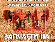 Вязальный аппарат на Киргизстан Покупайте запасные части на пресс Киргизстан у Ростовской аграрной компании Сталлерпром. Все запчасти на пресс Киргизс, Оренбург - Строительные материалы