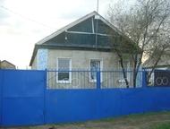 Продам дом 70 кв, м, на ул, Томарова Продаётся 1 - эт. дом со всеми удобствами в промышленном районе города по ул. Томарова. Общая площадь - 70 кв. м., Оренбург - Купить дом
