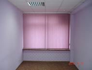 Рязань: Сдаются офисные помещения от 18 до 60 м2 Сдаются в аренду на длительный срок от собственника помещения под офисы или производство от 18 до 60 м2 на тр