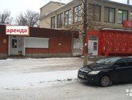 Торговое помещение, 165 м2, отдельное здание Сдаю отдельно стоящее одноэтажное кирпичное здание магазина, расположенное на центральной улице мкр. донс, Новочеркасск - Коммерческая недвижимость