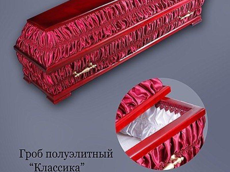 Оформление документов и организация похорон в новокузнецке