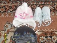 Продам шапочки Шапочка на девочку от 0 до 6 месяцев - 100 руб  на мальчика - 70 руб., Рубцовск - Детская одежда