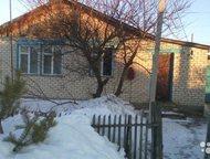 Самара: Продам дом Продам дом в Самарской обл Большечерниговский р-он с Августовка щитовой обложенный кирпичём 1990г постройки. В доме зал, три комнаты, кухня