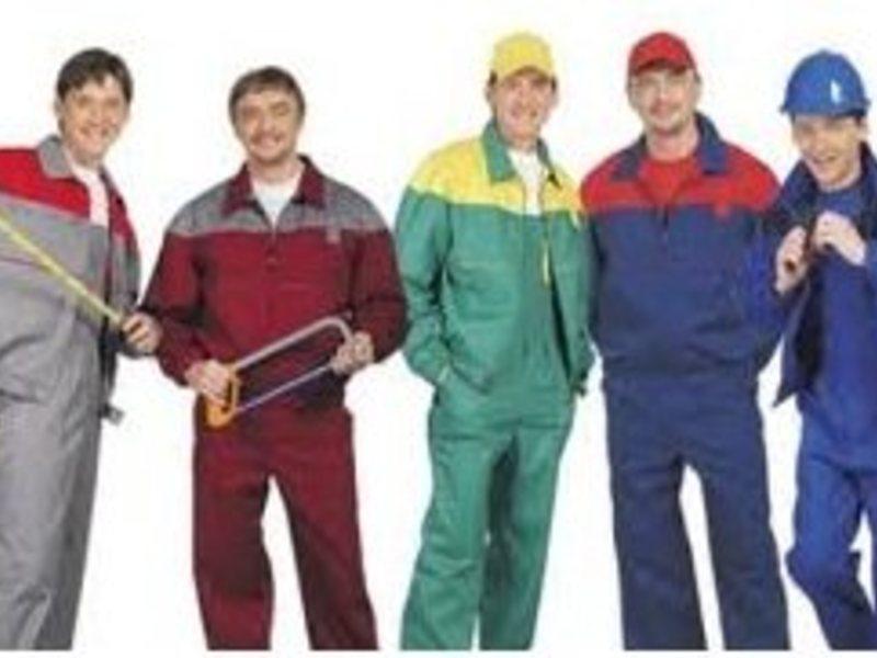 Одежда для рабочих вакансии