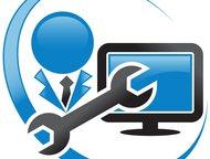 Компьютерные услуги на дому Предлагаем наши услуги по обслуживанию компьютеров.   Выездная система по графику.   Весь необходимый спектр услуг.   Проф, Шахты - Компьютерные услуги