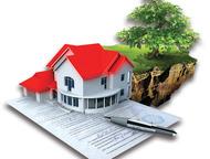Оформление: загородная недвижимость, электричество, разрешение на строительство Оформление в собственность (приватизация) земельных участков, жилых до, Солнечногорск - Риэлторские услуги