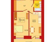 Продам 1 ком готовую квартиру 42 кв, м Продам 1 ком готовую квартиру 42 кв. м. на Мельникайте , 138а 4 эт. за 2350т. р. ЖК Солнечный город. сдача май , Тюмень - Продажа квартир