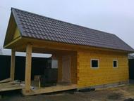 Тюмень: Построить дом из бруса, Строительство домов Работа выполняется на профессиональном уровне. Огромный опыт в строительстве.   Все работы выполняются под