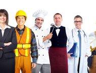 Тольятти: Обучение и повышение квалификации персонала Приглашаем к сотрудничеству для:  - предаттестационной подготовки руководителей и специалистов;  - повышен