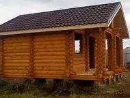 Строим дома, бани из оцилиндрованного бревна под ключ Наша организация занимается строительством домов, бань из экологического материала, оцилиндрован, Тольятти - Строительство домов, коттеджей