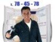 Сломался Холодильник - Звони Производим ремонт холодильников на дому у клиента в удобное для него время и день! Без выходных, гарантия, качество! Запч, Тольятти - Ремонт холодильников