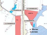 Тула: Продам земельные участки под АЗС участки на первой линии трассы м-4Дон Каширское шоссе с собственными съездами полосами торможения и разгона земельн