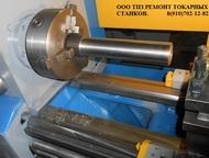Тула: Капитальный ремонт токарных станков 1К62Д с шлифовкой Тульский Промышленный Завод  Капитальный ремонт токарных станков 1К62Д с шлифовкой. Продажа тока