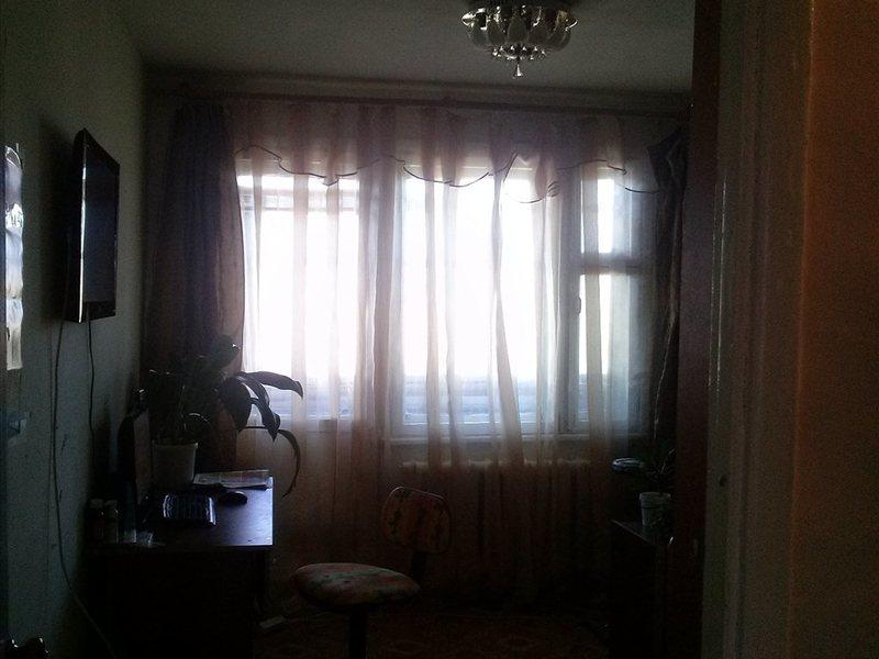 находится ЕНВД объявления обмен квартир в улан удэ чистотела для беременных