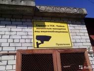 Капитальный,охраняемый, кирпичный гараж после ремонта -Площадь-26м2  -высота -3. 58м   -ширина -3. 17м.   -длина -7. 41м.   Гараж сухой, отремонтирова, Ульяновск - Гаражи, стоянки