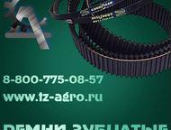 плоско клиновой ремень Приводной ремень для импортных машин и тракторов купить в магазине Агросервис г. Москва.   Почему мы рекомендуем покупать ремни, Воронеж - Авто - разное