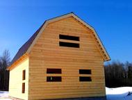 Воткинск: Постройка и отделка деревянных домов Бригада строителей с большим опытом работы в сфере строительства и отделки деревянных домов, предлагает свои услу